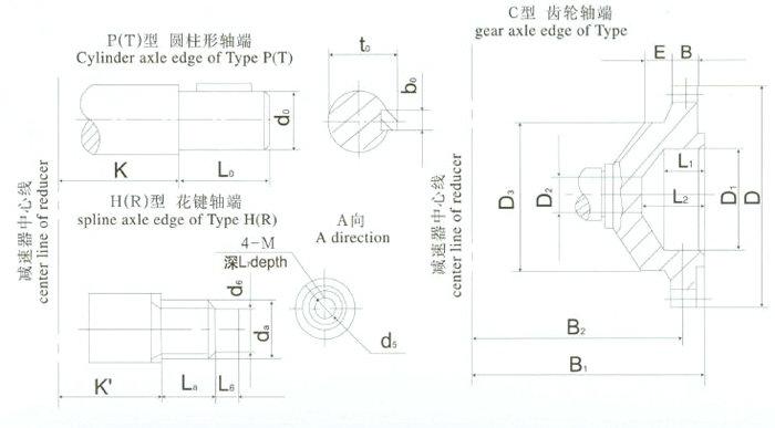 电路 电路图 电子 户型 户型图 平面图 原理图 700_387